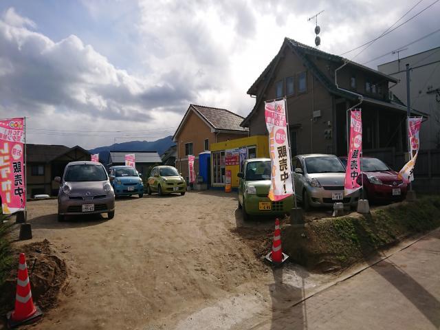 100円レンタカー糸島南風台店の画像2