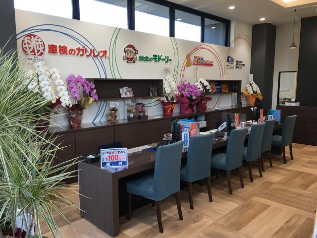 100円レンタカー松山久米店の画像2