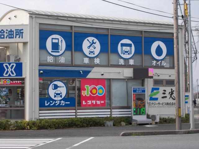 100円レンタカー米子鬼太郎空港店の画像2