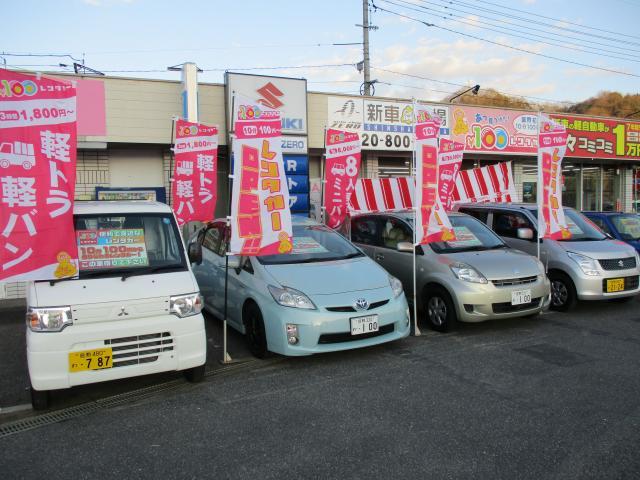 100円レンタカー矢掛本陣店の画像1