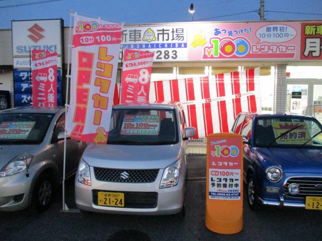 100円レンタカー矢掛本陣店の画像2