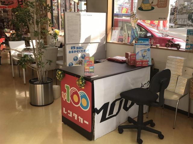 100円レンタカー松山中央店の画像2