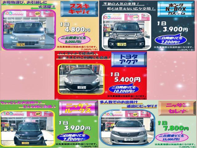 100円レンタカー田富店の画像2