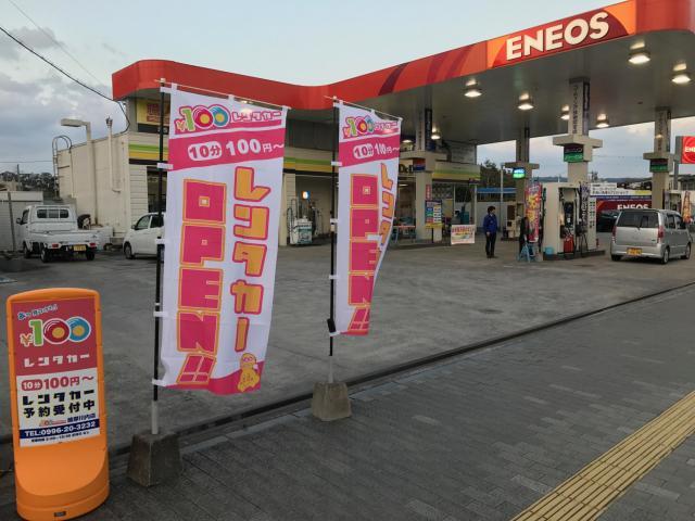 100円レンタカー薩摩川内店の画像1
