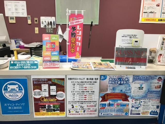 100円レンタカー薩摩川内店の画像2