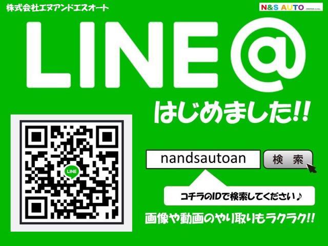 100円レンタカー岡山東店の画像3