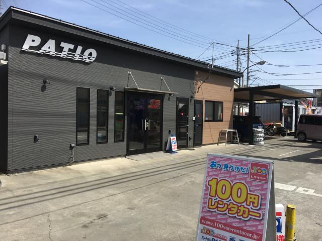 100円レンタカー所沢店の画像1