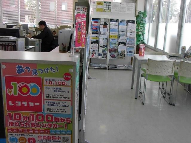 100円レンタカー上越高田店の画像3