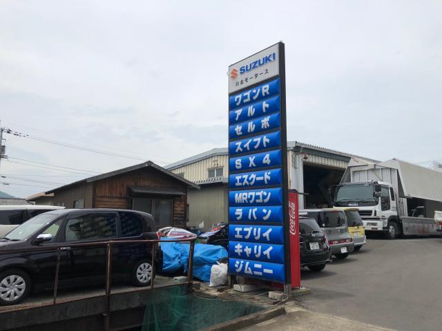 100円レンタカー高松香西店の画像2