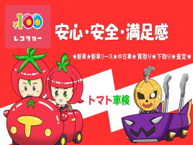 100円レンタカー田富店の画像3