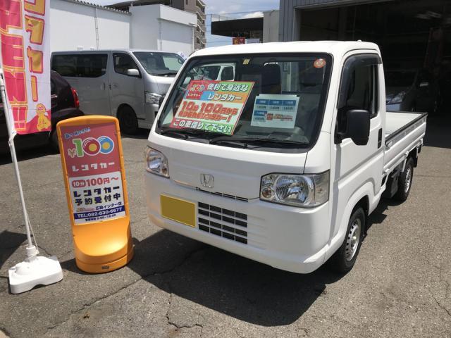 100円レンタカー広島インター店の画像3