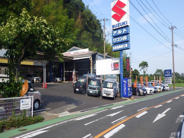 100円レンタカー新門司店の画像1