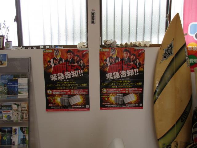 100円レンタカー奄美空港店の画像1