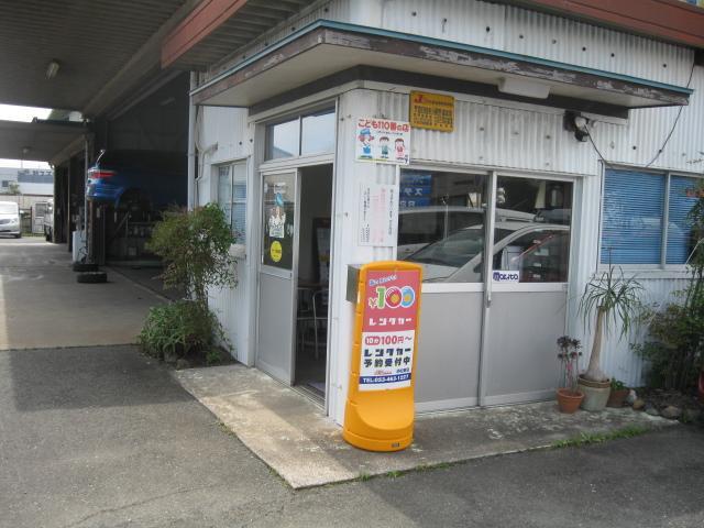 100円レンタカー浜松東店の画像3