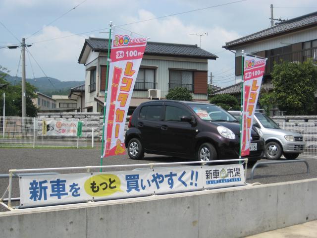 100円レンタカー桜川北店の画像2