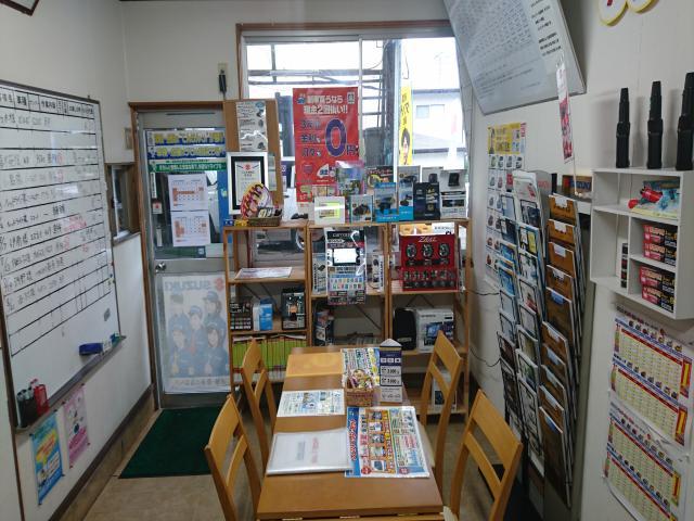 100円レンタカー別府石垣店の画像3