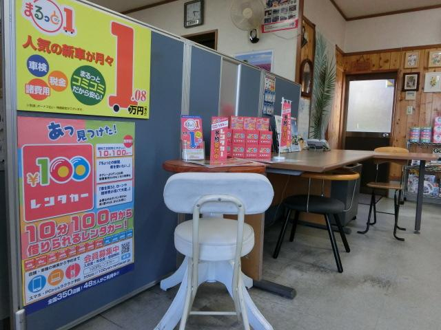 100円レンタカー磐田豊田店の画像3