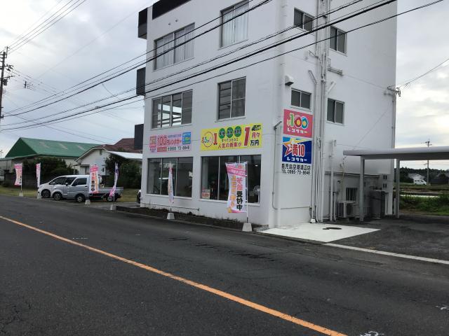 100円レンタカー鹿児島空港溝辺店の画像2