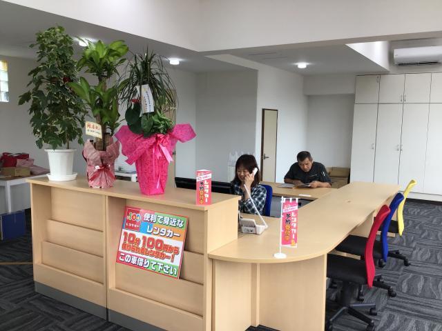 100円レンタカー鹿児島空港溝辺店の画像3