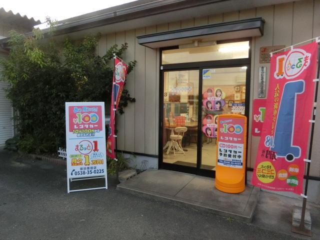 100円レンタカー磐田豊田店の画像2