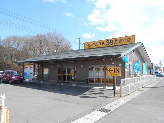 100円レンタカー田村船引店の画像1