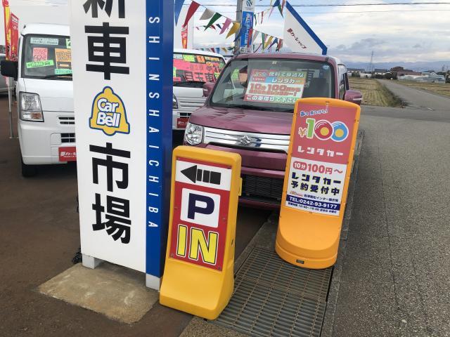 100円レンタカー会津若松インター店の画像1