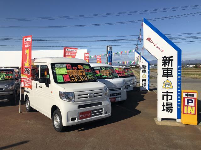 100円レンタカー会津若松インター店の画像3