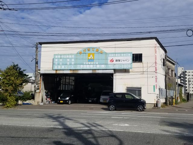 100円レンタカー福岡箱崎店の画像1