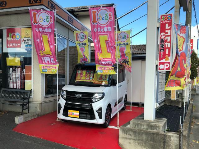 100円レンタカー藤岡インター店の画像2