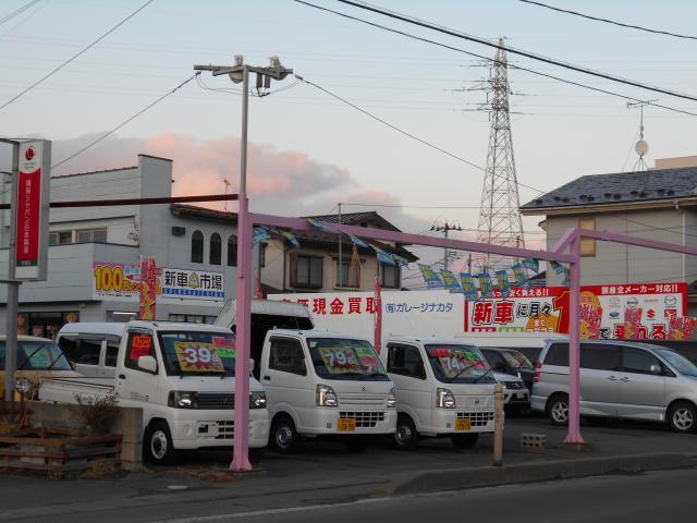 100円レンタカー久慈店の画像1