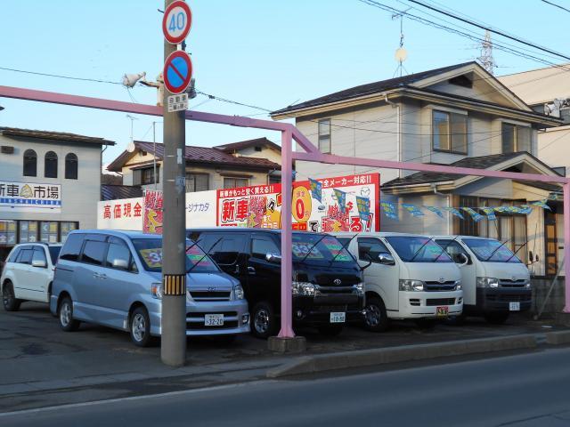 100円レンタカー久慈店の画像2