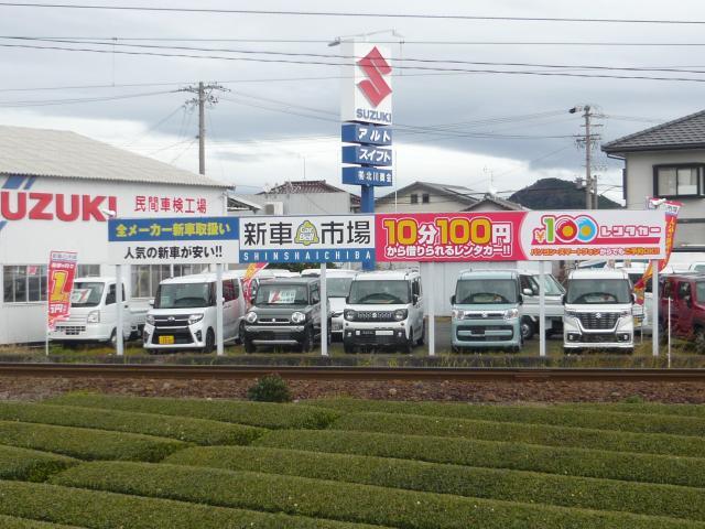 100円レンタカー島田金谷インター店の画像1