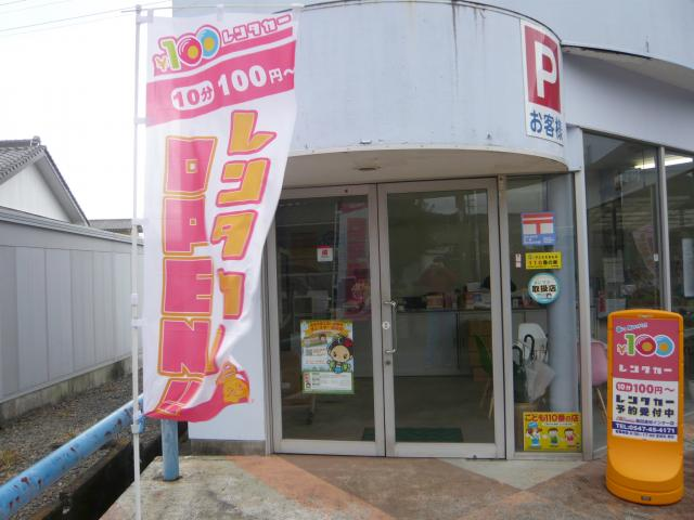 100円レンタカー島田金谷インター店の画像2