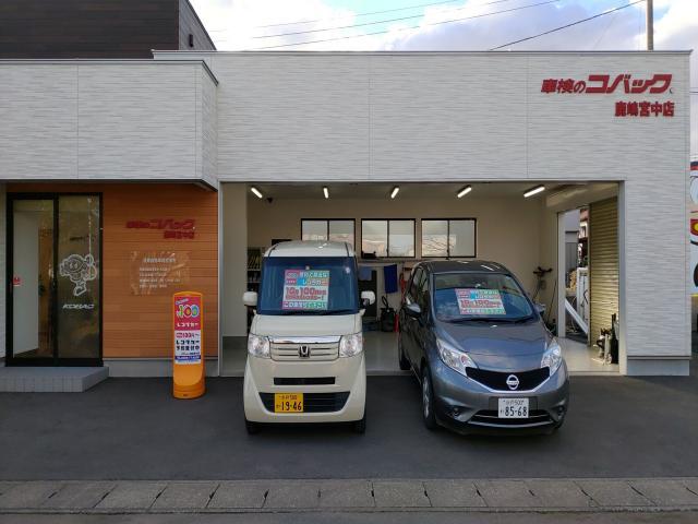 100円レンタカー鹿嶋宮中店の画像2