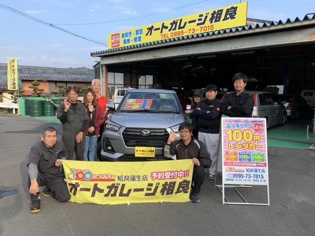 100円レンタカー姶良蒲生店の画像2