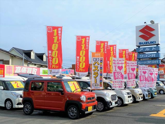100円レンタカー宇部インター店の画像2