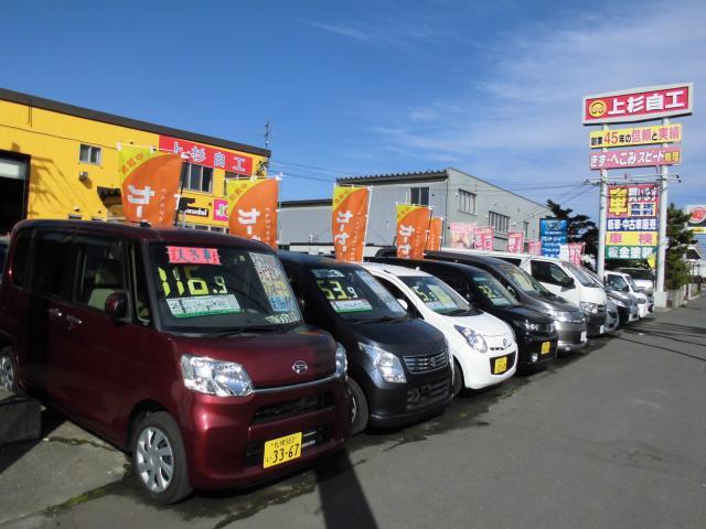100円レンタカー札幌下手稲通り店の画像1