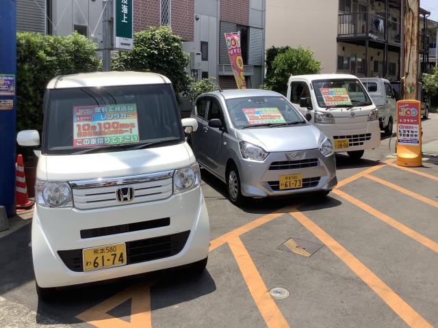 100円レンタカー熊本島崎店の画像2
