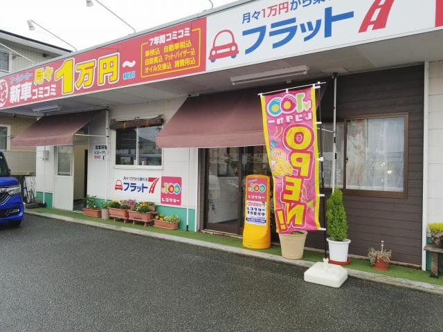 100円レンタカー玉名中央店の画像1