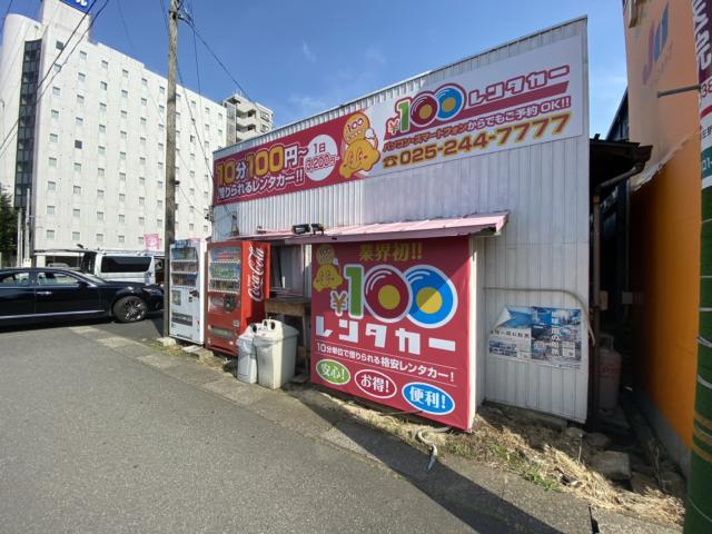 100円レンタカー新潟駅南口店の画像2