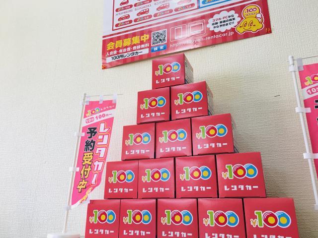100円レンタカー新潟駅南口店の画像3