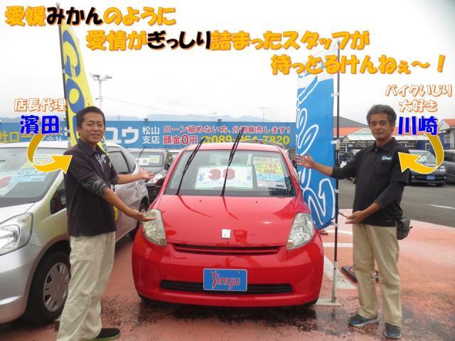 100円レンタカー東温重信店の画像3