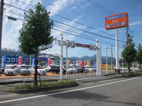 100円レンタカー東温重信店の画像1
