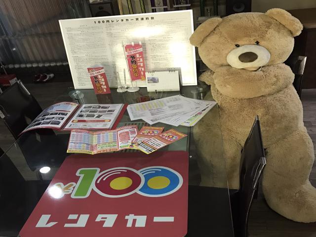 100円レンタカー八尾高美店の画像2