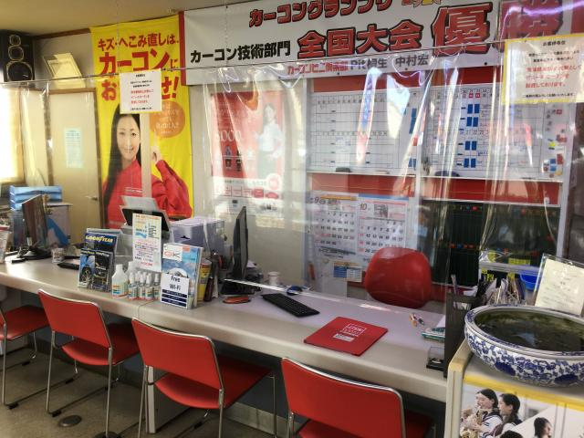 100円レンタカー桐生新里店の画像3