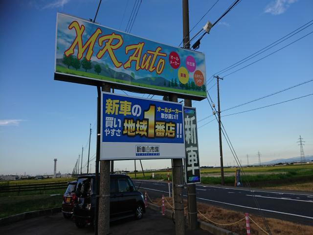 100円レンタカー燕吉田店の画像1