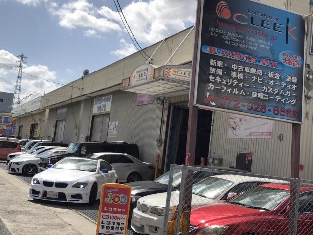 100円レンタカー八尾高美店の画像3
