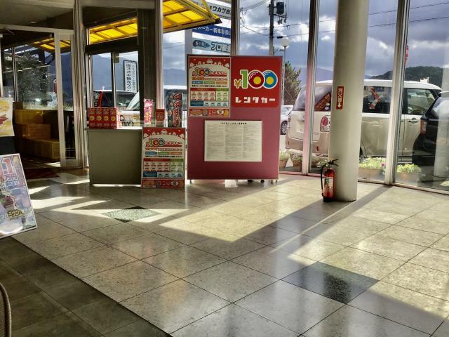 100円レンタカー若狭店の画像3