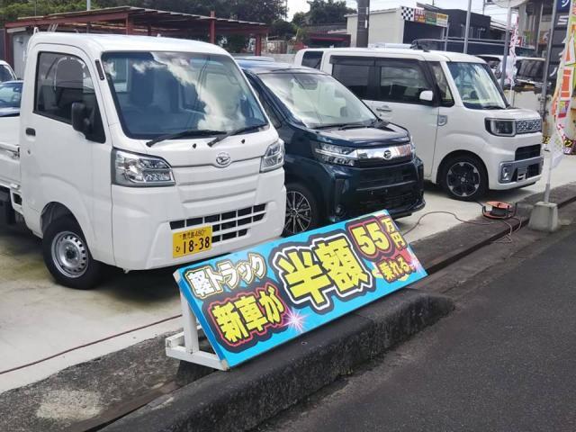 100円レンタカー鹿屋串良店の画像3