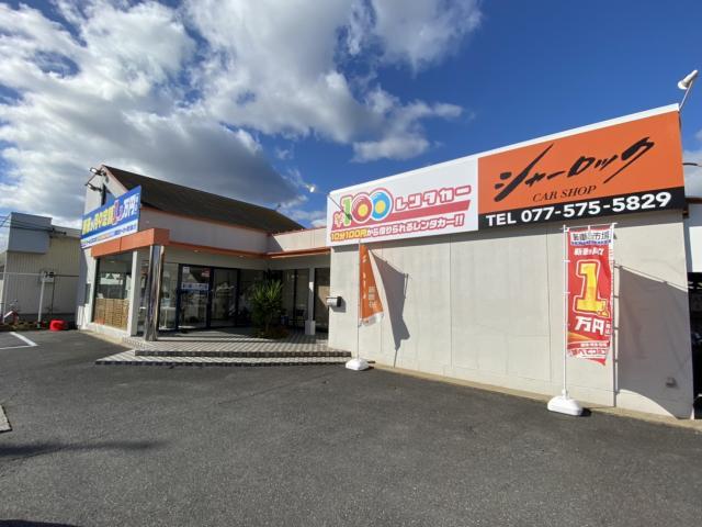 100円レンタカー下阪本店の画像2